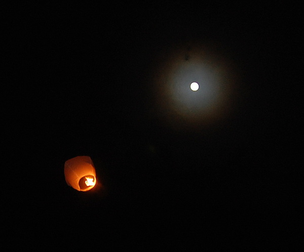 Chinese lantern and full moon