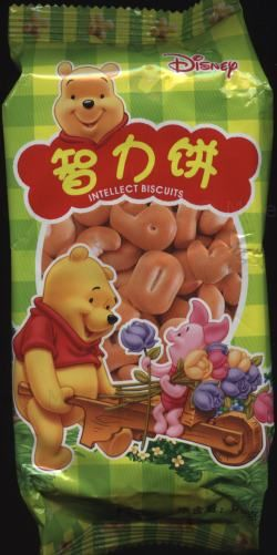 Pooh Intellect Biscuits